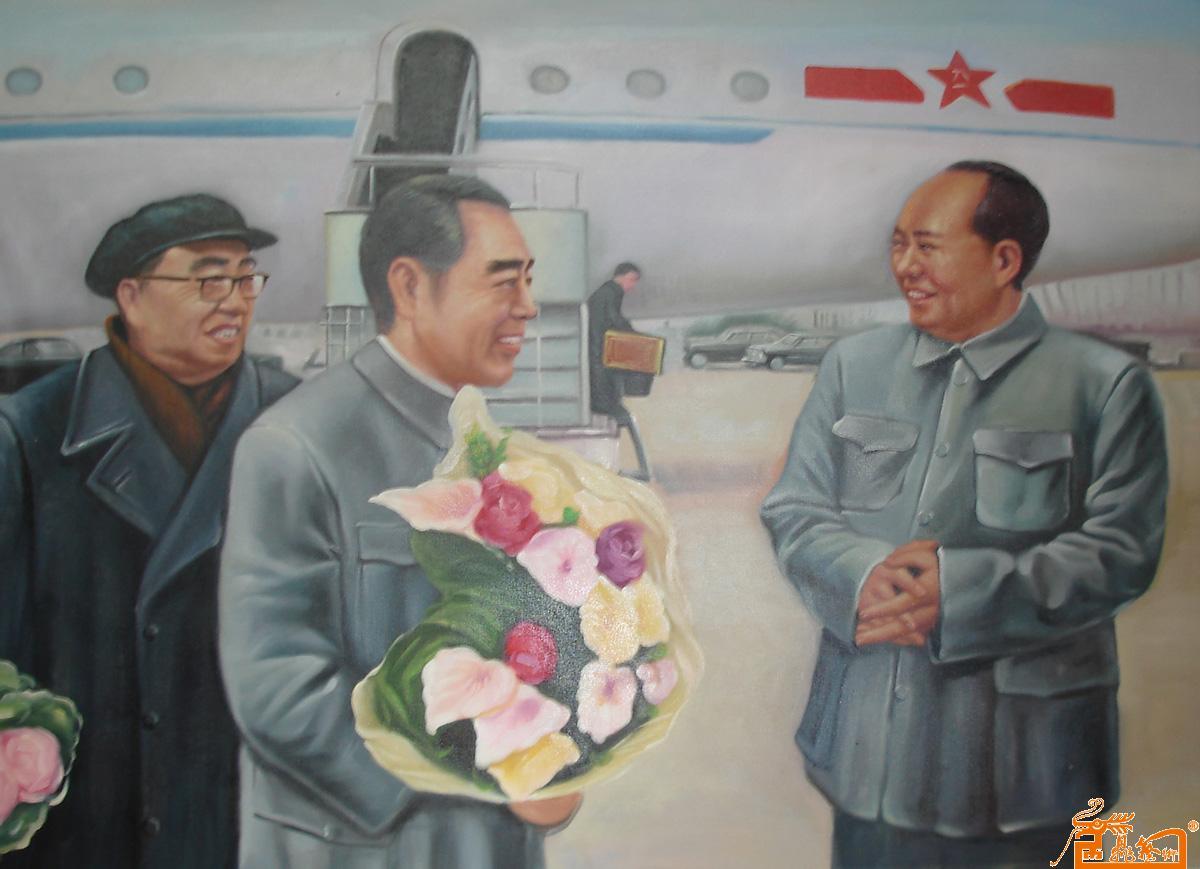 王延常 作品64 淘宝 名人字画 中国书画交易中心 中国书画销售中心 中